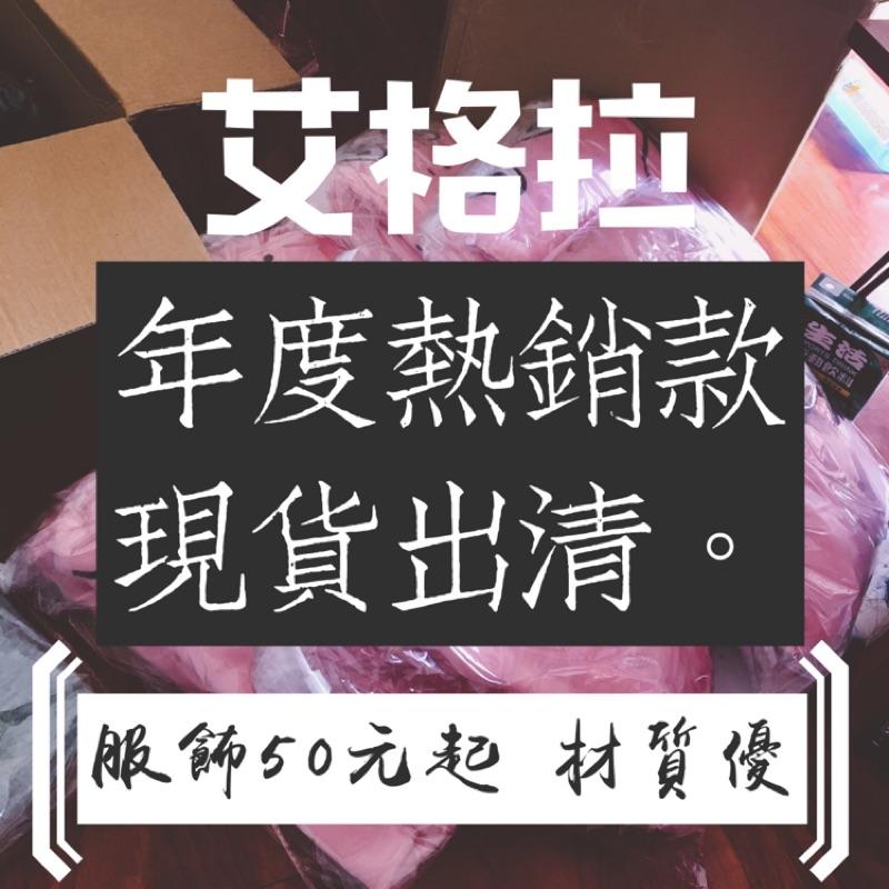 ~ 大降價~ 專區泡泡先生3CE 將心比心Ch ion 冠軍長袖短袖大學T T 恤