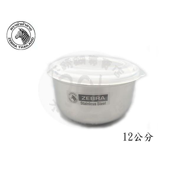 ~304 ~ZEBRA 斑馬牌高型12CM 調理碗湯碗調理碗外出碗保鮮碗料理碗飯碗