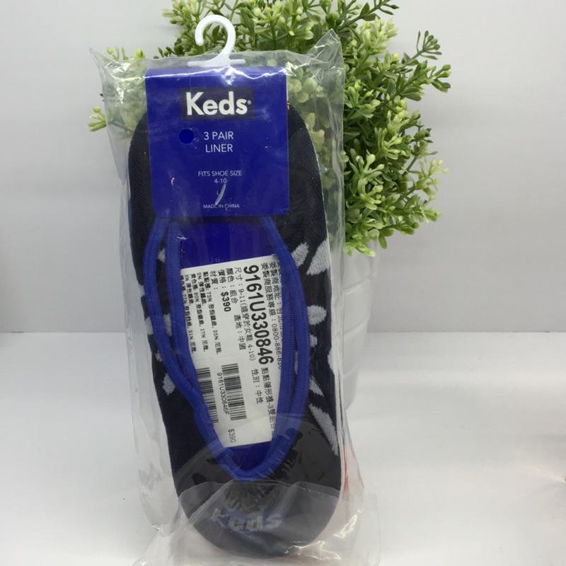 Keds 隱形襪點點風格(黑白黑)