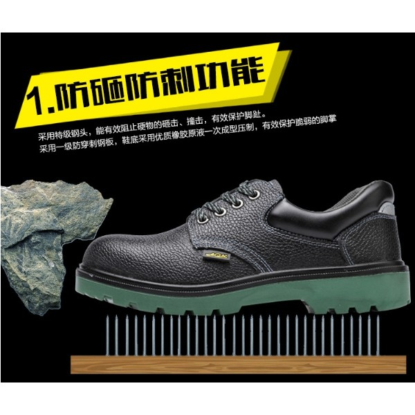 樺仔本舖工作鞋安全鞋勞保鞋聚氨酯PU 實心底安全鞋防砸防刺穿耐油酸堿耐磨