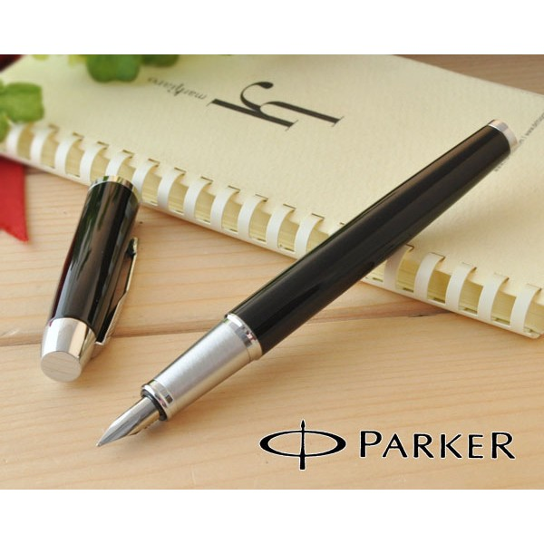 PARKER IM 派克 系列麗黑白夾鋼筆