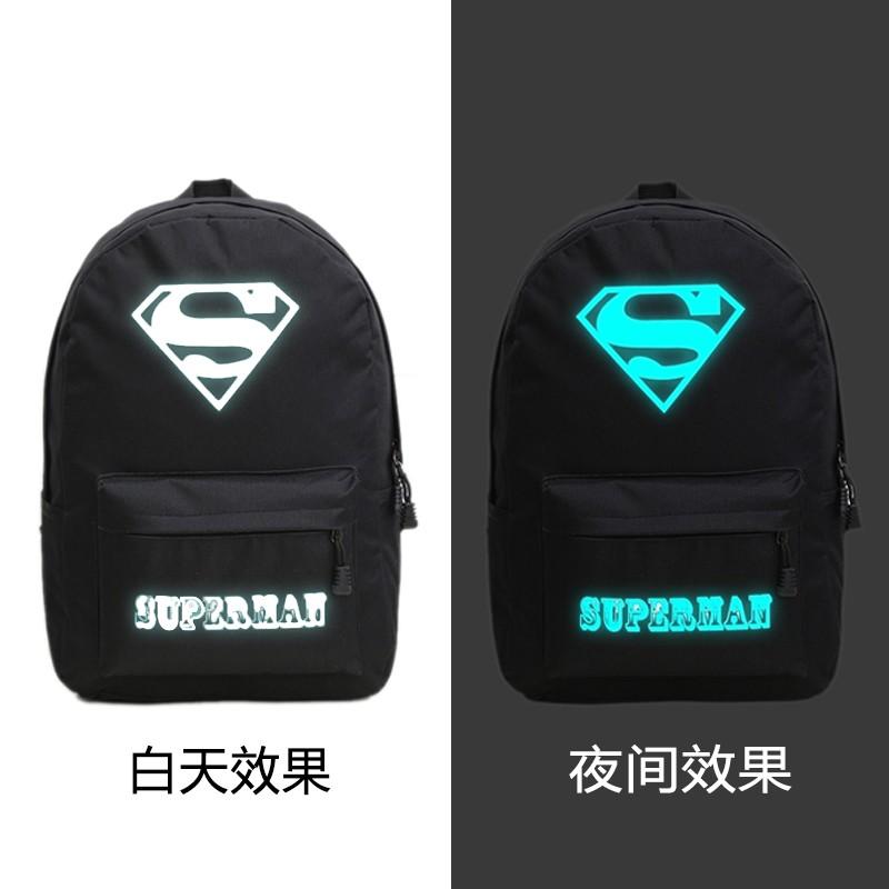 超人鋼鐵俠蝙蝠俠夜光後背包雙肩包中學生書包男女學院風背包 SB 小怪獸
