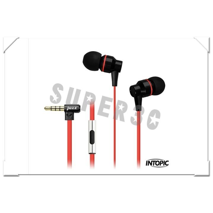 新竹~超人3C ~INTOPIC 廣鼎頸掛式鋁合金耳機麥克風JAZZ I67 iPhone