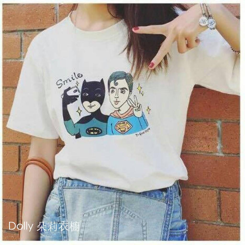 朵莉衣櫥惡搞英雄印花T 桖 短袖百搭休閒衫
