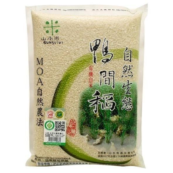 阿邦小舖鴨間稻有機白米3kg 包