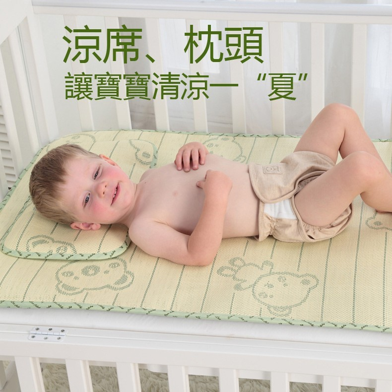 ~僅支持宅配~☀ 優選☀嬰兒涼枕亞麻草竹炭兒童夏涼枕頭寶寶涼席蕎麥枕嬰兒床涼席亞麻涼席