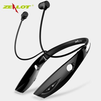 狂熱者H1 無線 藍牙耳機 立體聲耳機無線藍牙 耳機耳塞