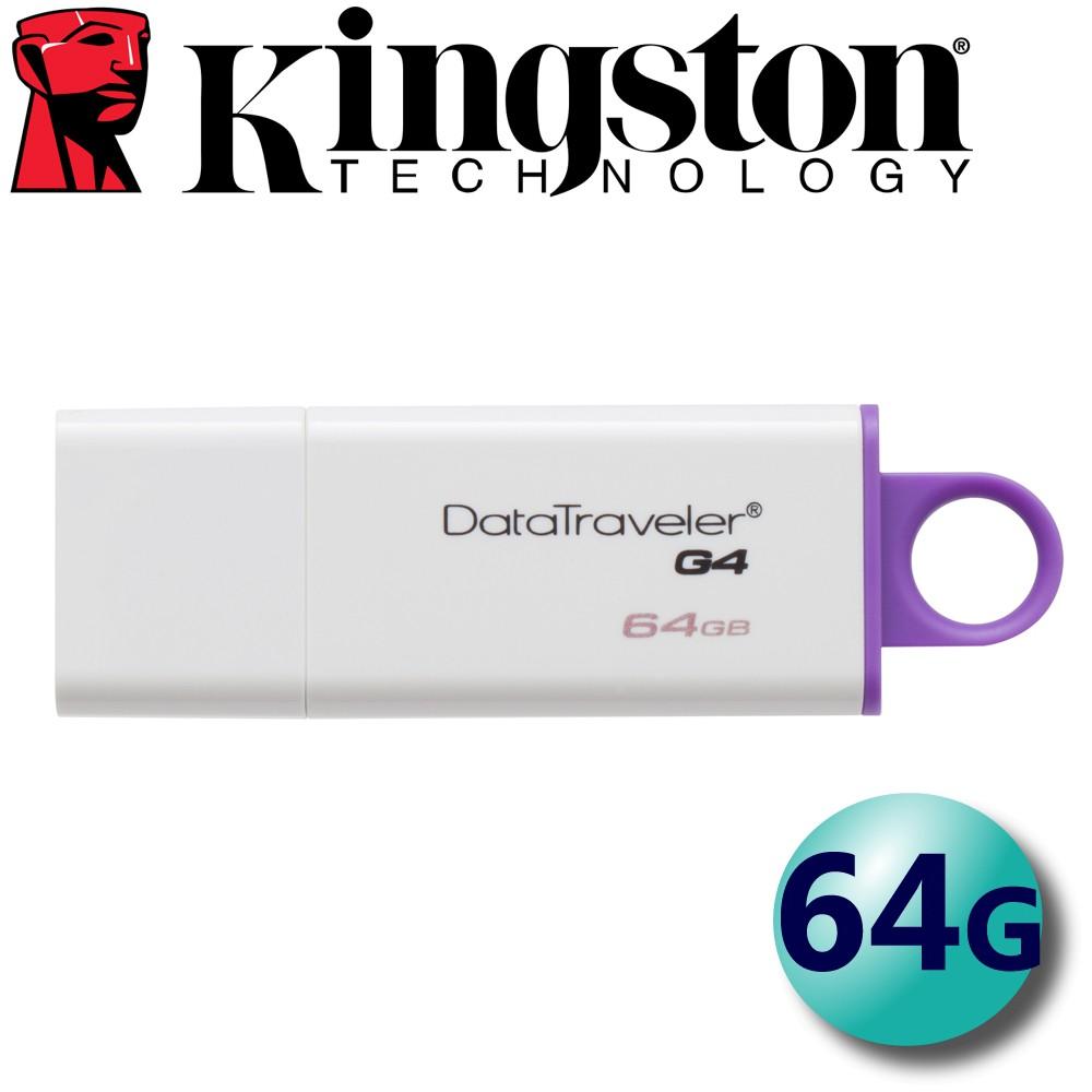 含稅 Kingston 金士頓 64G 64GB DTIG4 USB3.1 隨身碟 DTIG4/64G
