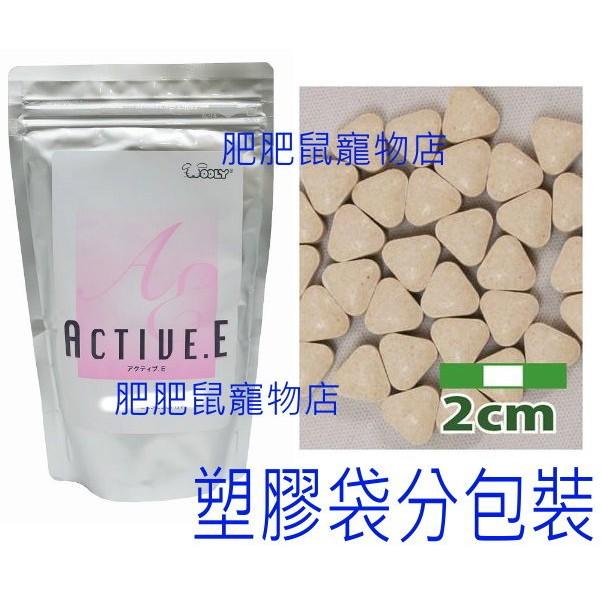 ~肥肥鼠雜貨舖~ Wooly 鳳梨化毛酵素錠分裝包50 粒塑膠袋分包