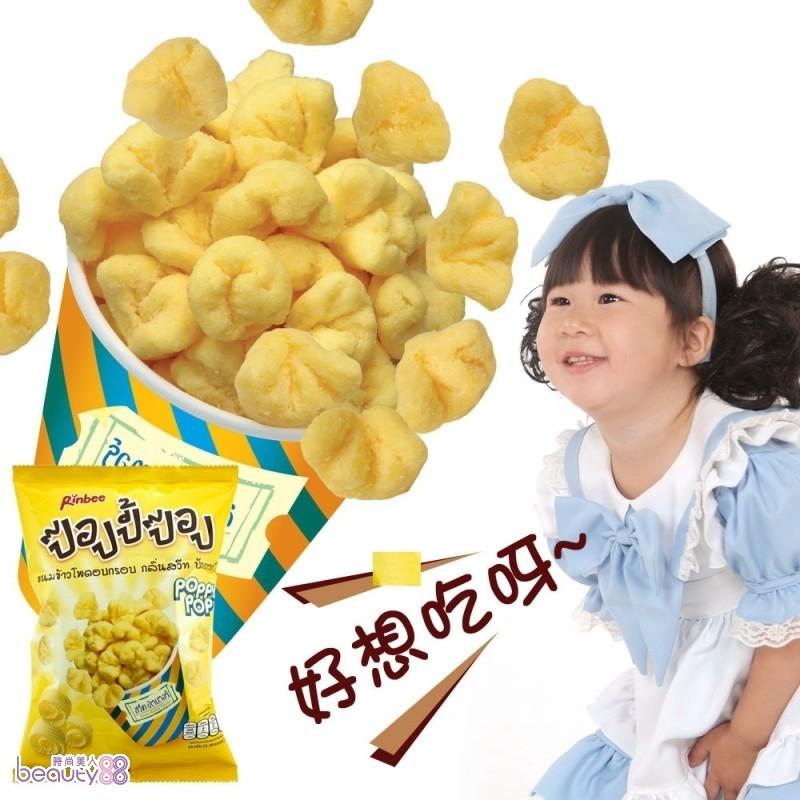 泰國零嘴宅配MAKADO 麥卡多爆爆玉米球奶油風味65g 12 24 包
