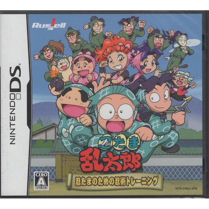 中3DS 日規台規皆可玩NDS 遊戲忍者亂太郎忍蛋必修忍術訓練日文版