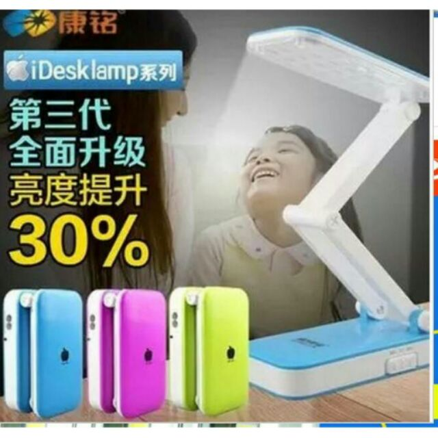 F 充電折疊LED 檯燈學習護眼燈→→170
