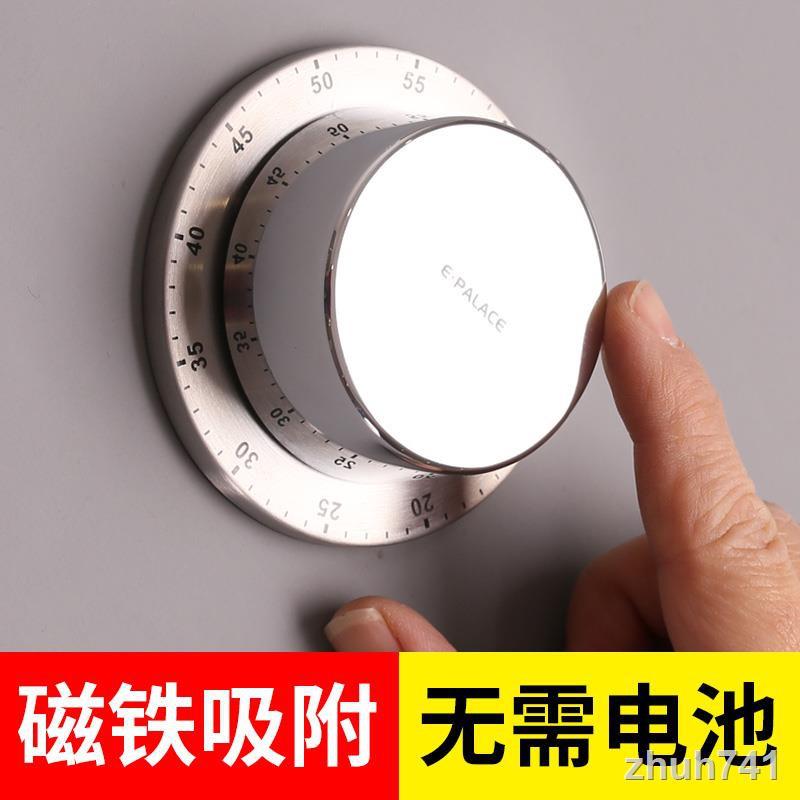 📣計時器現貨 廚房定時器烹飪烘焙計時器鬧鐘倒計時防水記時器機械提醒器日本 鬧鐘 時鐘 計時 小鬧鐘 靜音計時器