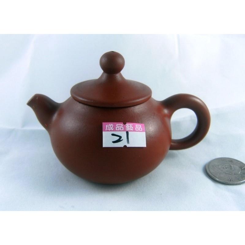 朱泥壺21 注漿茶壺蜂巢式濾網水壺花茶壺泡茶壺陶瓷泡茶茶具茶具組紫砂朱泥壺