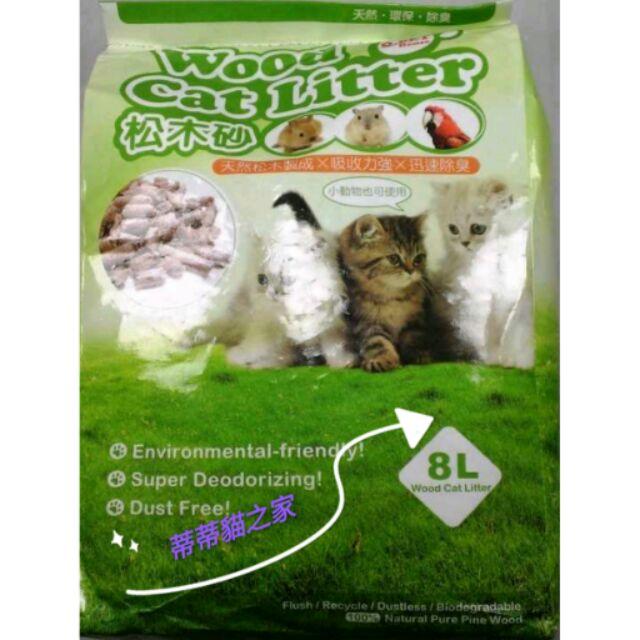 ~蒂蒂貓之家~Q PET WOOD CAT LITTER 環保松木砂,貓兔小動物皆