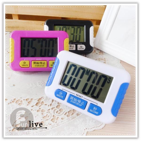B3069 大螢幕電子計時器/可掛式/磁吸式/立式/廚房料理/鬧鐘/倒數計時器/可設99分59秒