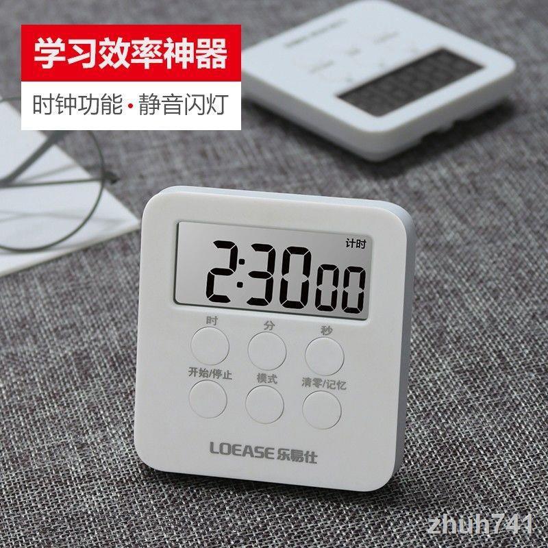 📣計時器現貨 學習提醒器考研計時器學生做題時間管理器秒表鬧鐘可靜音倒定時器 鬧鐘 時鐘 計時 小鬧鐘 靜音計時器
