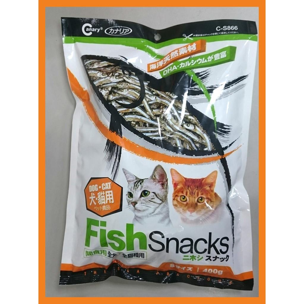 CANARY 極品鮮海洋鮮魚乾富含豐富DHA ,貓貓狗狗營養零嘴400g