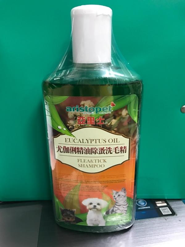 亞里士茶樹油尤加利除蚤洗毛精
