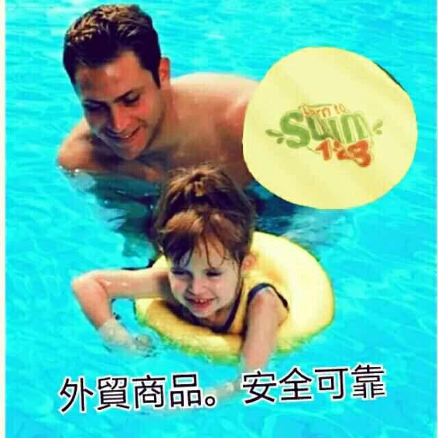 破蛋價寶寶安全升級游泳圈救生圈學習圈1 4 歲
