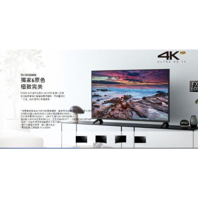panasonic 國際牌 4k 55吋電視 TH-55FX600W