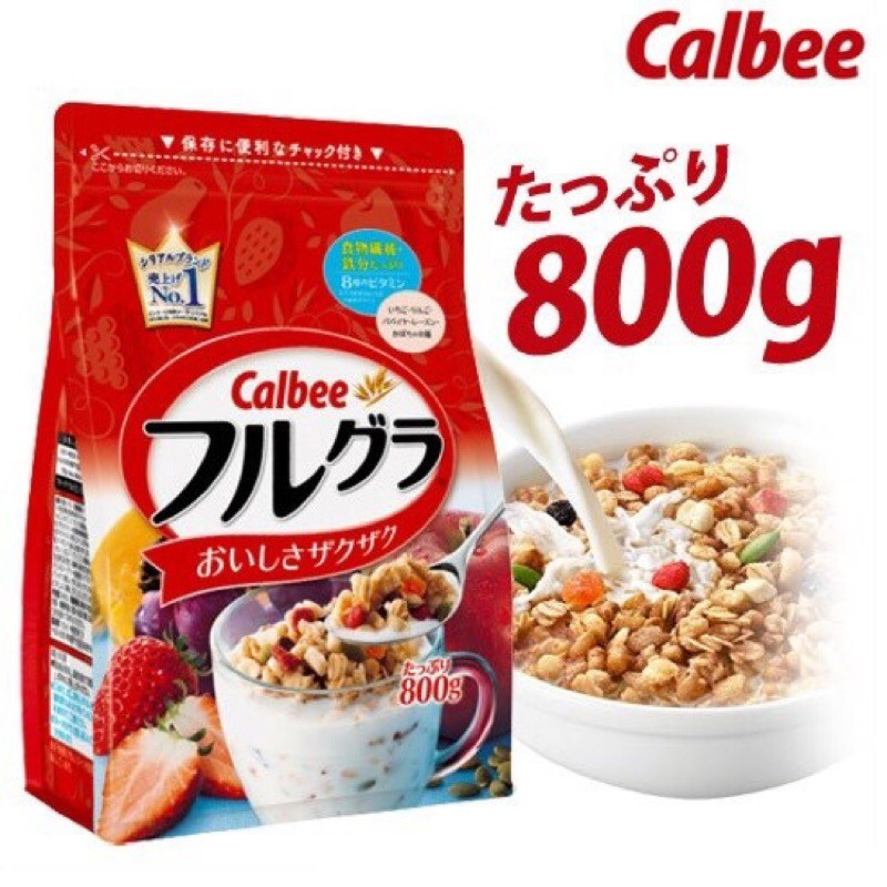 Calbee 卡樂比水果顆粒谷物麥片800G 700G