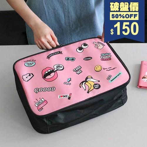 繽紛萬花筒大嘴唇字母印花尼龍手提旅行收納包登機包行李衣物整理包包飾衣院K1053