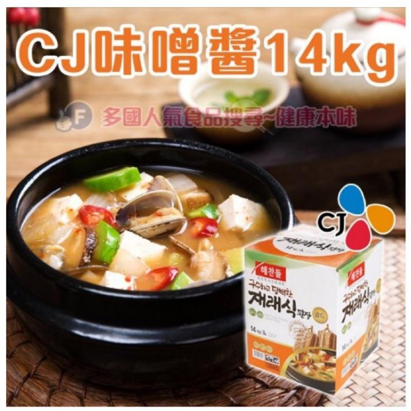 可樂佩佩韓國CJ 味噌醬14 公斤裝韓式味噌