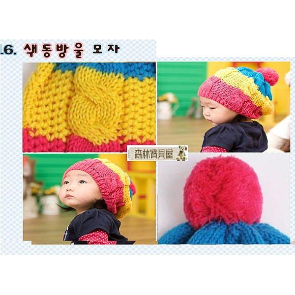 森林寶貝屋韓款糖果色條紋彩虹帽子寶寶針織帽兒童毛線帽 童帽幼兒保暖帽外出 2 色發售