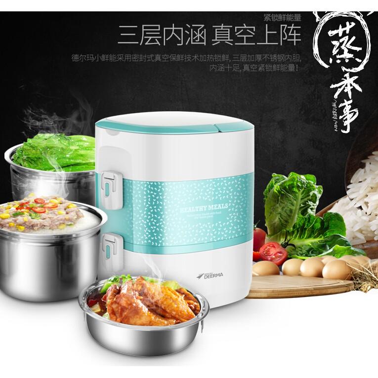 德爾瑪電熱飯盒三層插電加熱迷你蒸煮保溫飯盒煮蛋器蒸飯器熱飯器