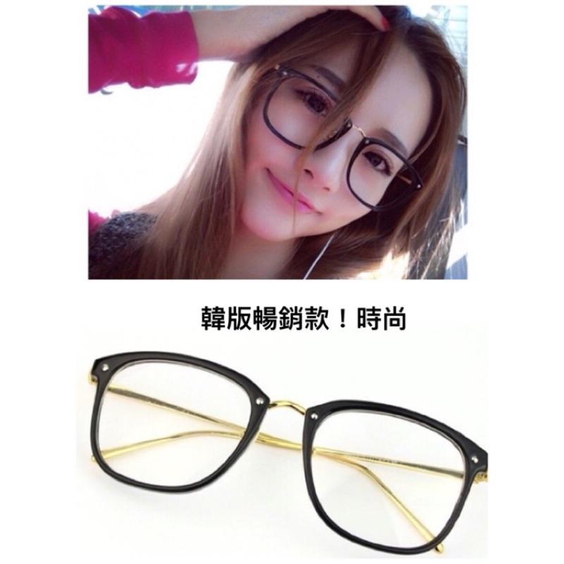 2016  復古 金色腳 款大框文青眼鏡潮流鏡框鏡架可代客配鏡唷