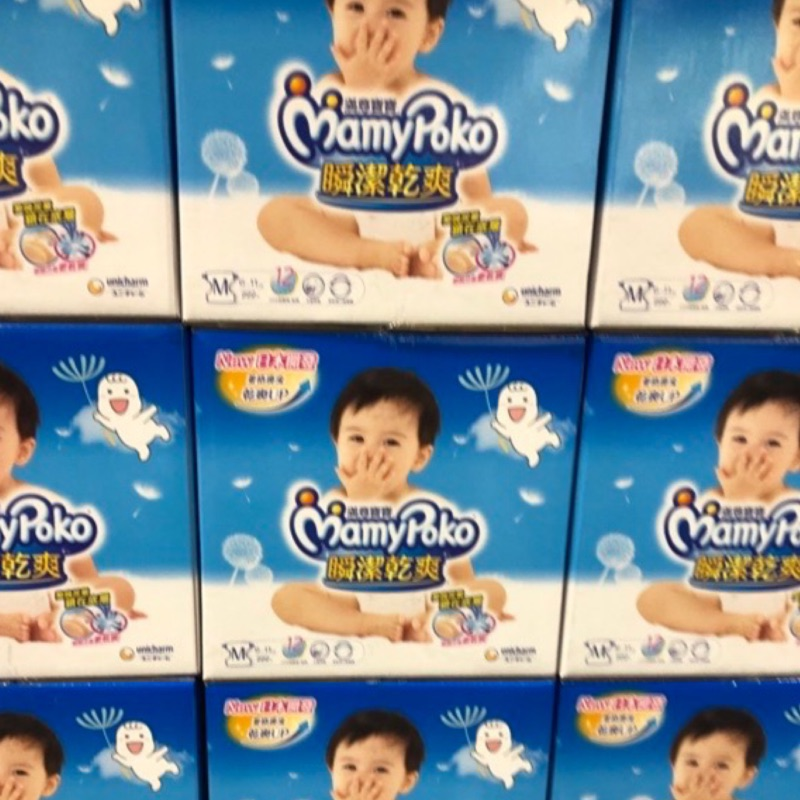 [免運-掛號郵寄到家]costco好市多代購 滿意寶寶瞬潔乾爽紙尿褲 尿布 M