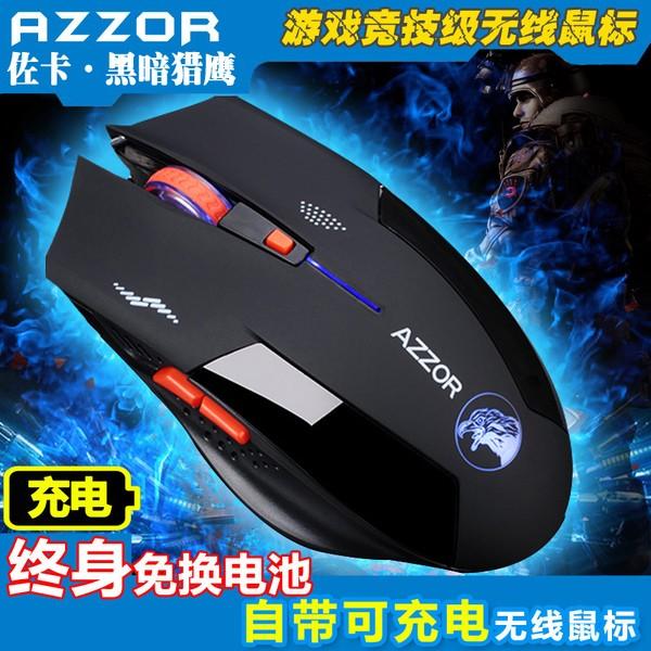 黑暗獵鷹2 4GHz 無線光學電競遊戲滑鼠充電鋰電池省電靜音無聲LOL 魔獸非雷蛇技羅微軟