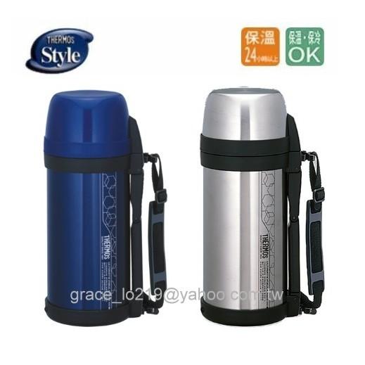 THERMOS 膳魔師不鏽鋼真空冰熱保溫瓶燜燒罐FDH 1705 SBK 不銹鋼MTB 金