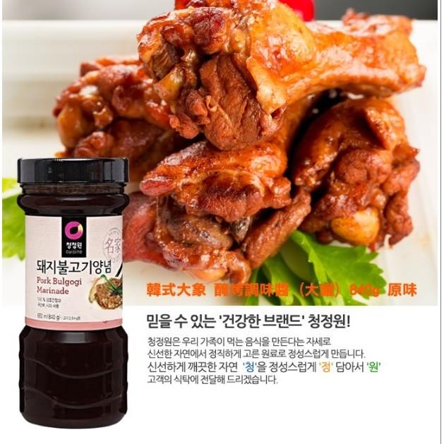 韓國大象醃烤調味醬大罐840g 原味烤肉醬燒烤燒肉中秋烤肉韓式料理