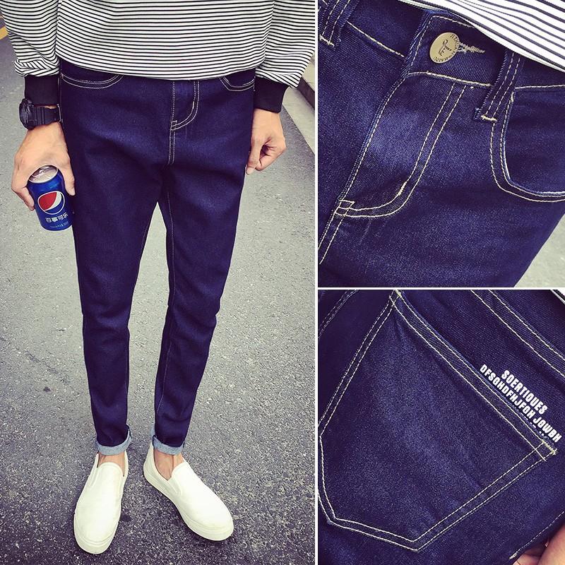nzk 春 青年 修身型瘦腿牛仔褲深藍色小直筒男士顯瘦小腳褲