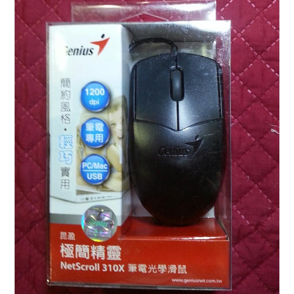 Genius NetScroll 310X 極光精靈迷你光學滑鼠