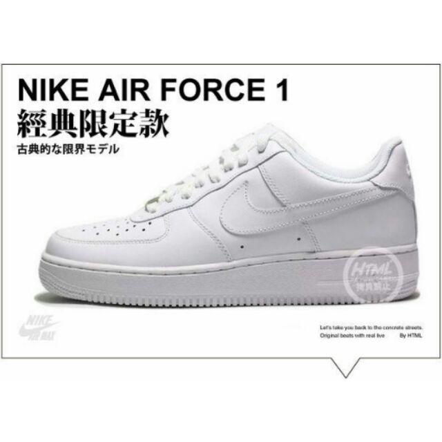 ~衣起來蝦拼~潮牌Nike 全白皮革復古籃球鞋男女休閒 鞋慢跑鞋跑步鞋走路鞋情侶鞋