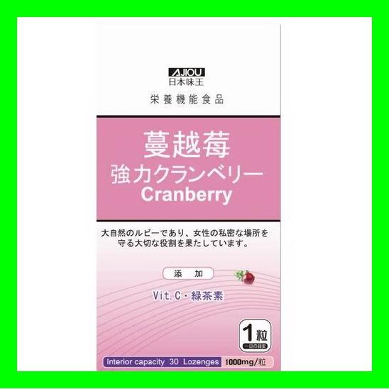 味王高劑量專利強效蔓越莓 味王專利強效蔓越莓~ 味王~強效蔓越莓錠 味王強效蔓越莓錠
