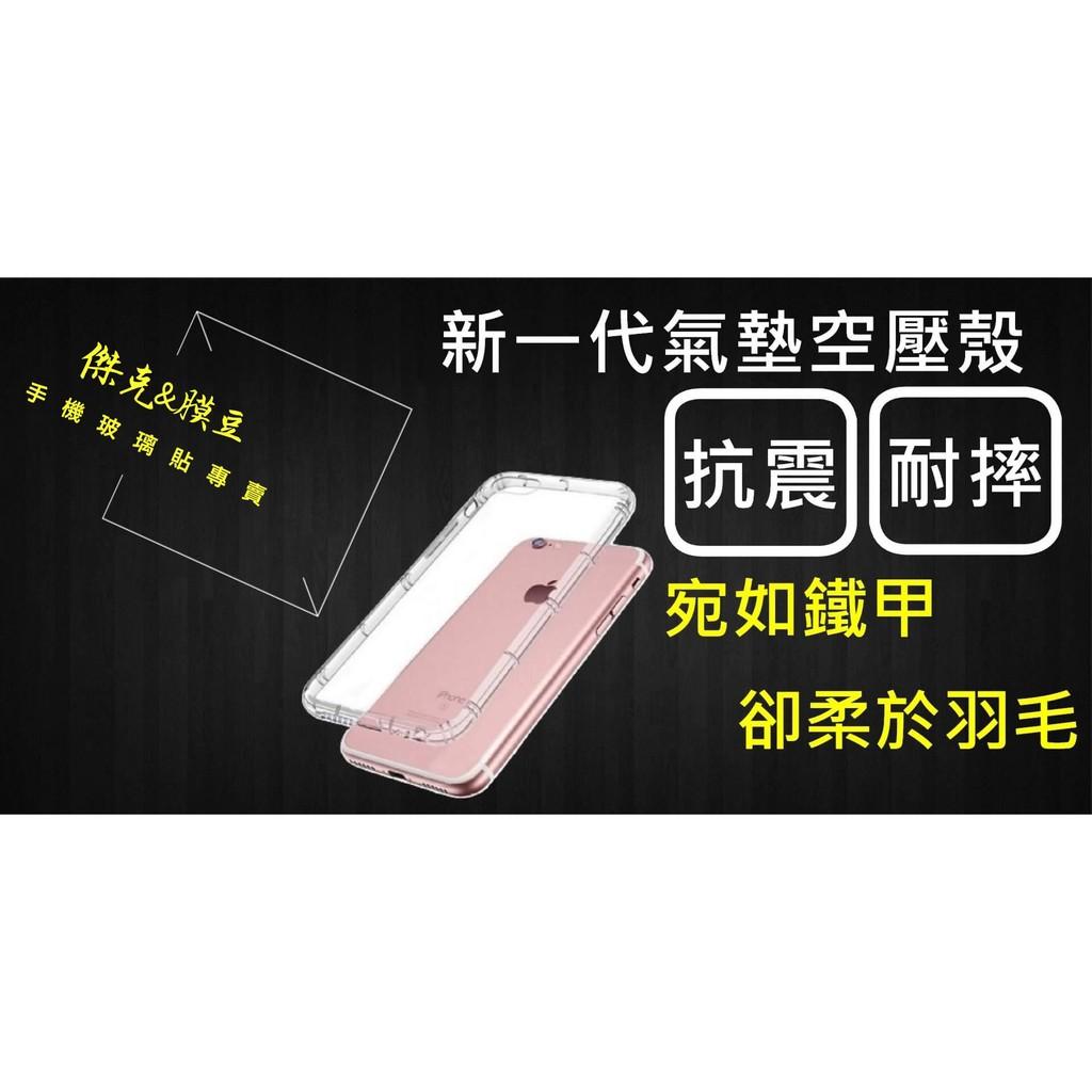 Sony 系列空壓殼X XA XP XA Ultra Z5 Z5P XZ XC