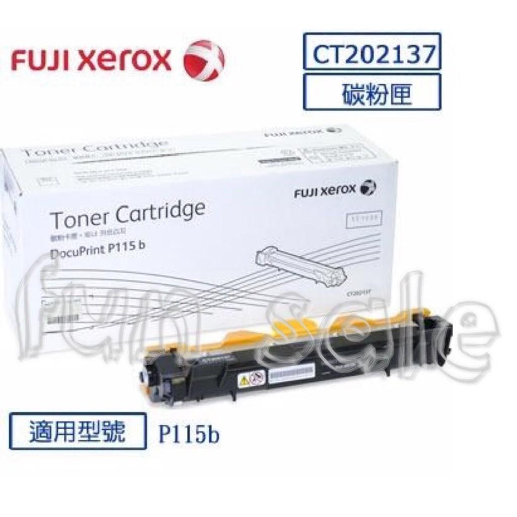 含稅全錄FujiXerox DocuPrint CT202137 黑色 碳粉匣P115b