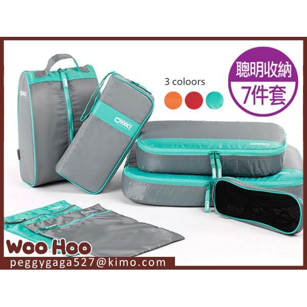 ~WOOHOO 小舖~~PT137 ~NG 賣愛玩客旅遊收納聰明7 件 套裝旅行收納包衣物
