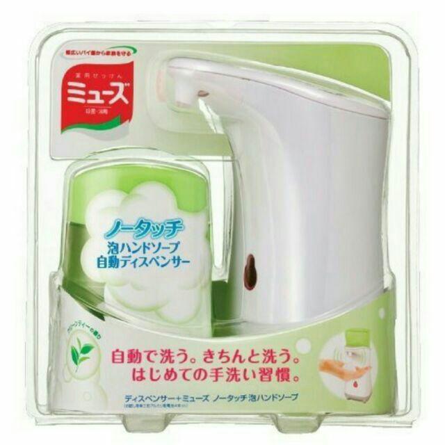 ❤ ❤ MUSE 自動感應式洗手機組洗手補充液