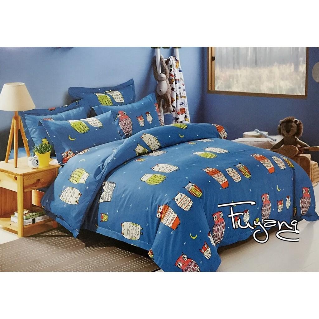 可愛貓頭鷹床包被套兩用被蝦避 床包組寢室親膚性佳兒童最愛雙人單人#雙人加大#床包#兒童寢具