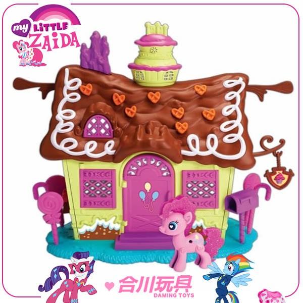 彩虹小馬模型屋遊戲組第四季彩虹力量
