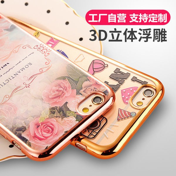 3D 浮雕彩繪OPPO R9 手機殼oppor9 卡通小清新電鍍軟殼矽膠防摔保護套