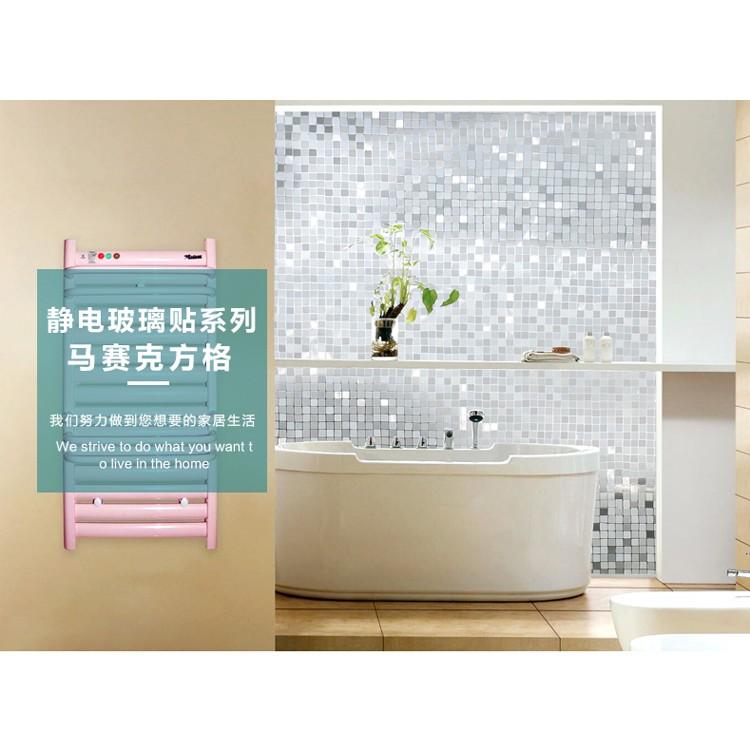 靜電窗貼衛生間透光不透明浴室玻璃貼膜3D 馬賽克廚房窗戶玻璃紙墻壁裝飾壁紙壁貼墻貼窗貼居家