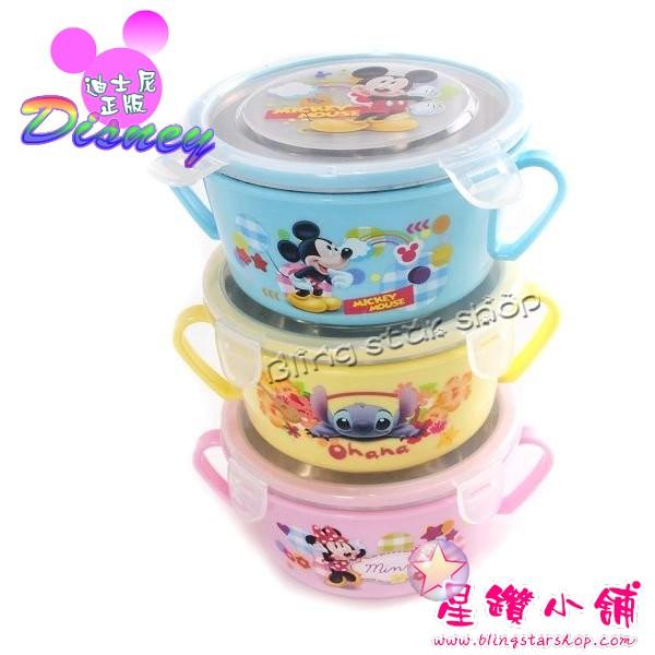 星鑽小舖 迪士尼米奇米妮史迪奇不鏽鋼扣環隔熱碗附湯匙泡麵碗