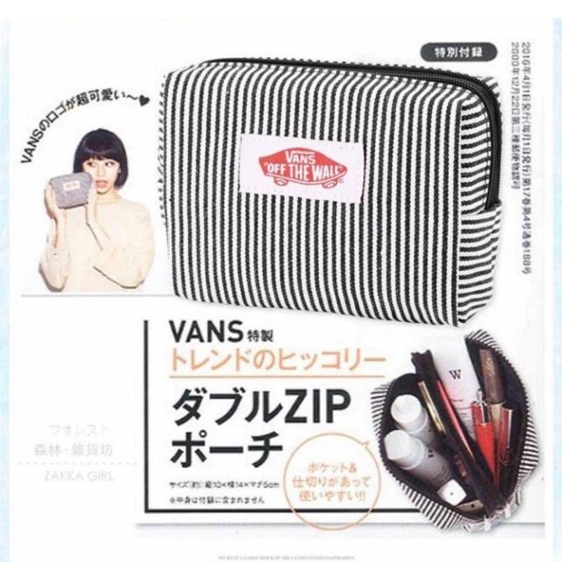 度超高✨vans 聯名款化妝包vans 條文鉛筆盒筆袋化妝包多 小包條紋包mini 雜誌包