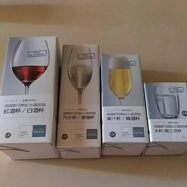 德國蔡司無鉛水晶玻璃紅酒杯香檳杯果汁杯水杯